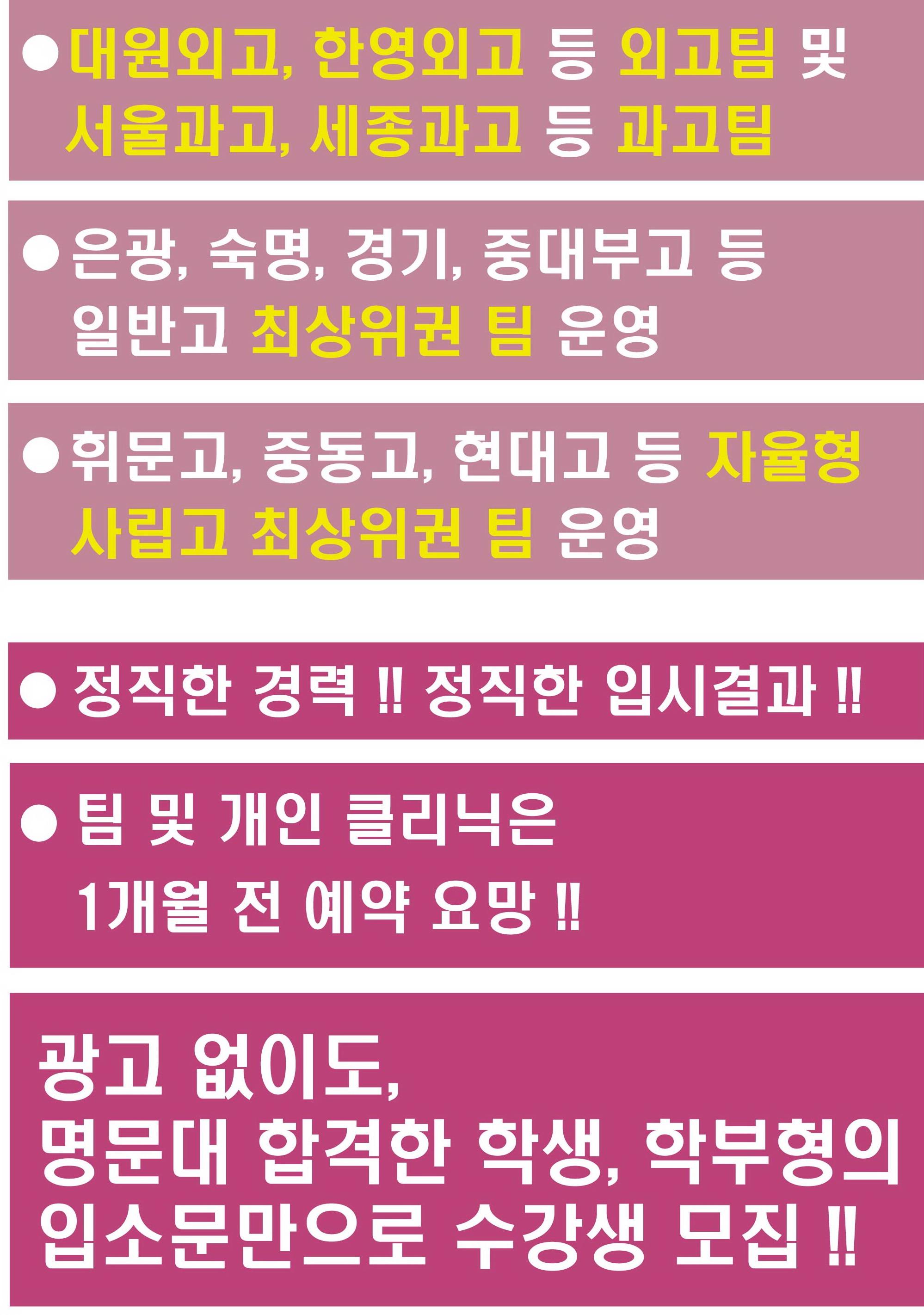 11_대원외고팀.jpg