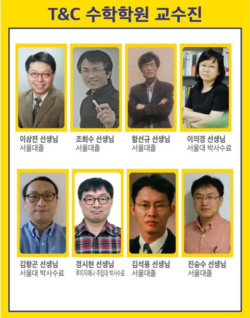 티엔씨-수학학원-최종프랑카드.jpg