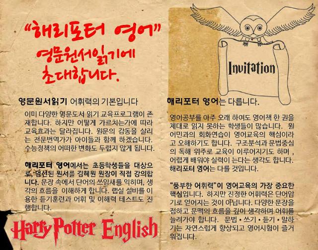 전단지_학원소식01.jpg