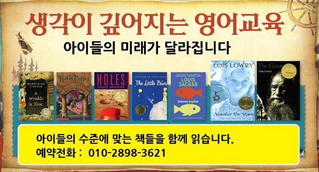 전단지_학원소식02.jpg