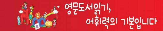 전단지_학원특징01-1.jpg