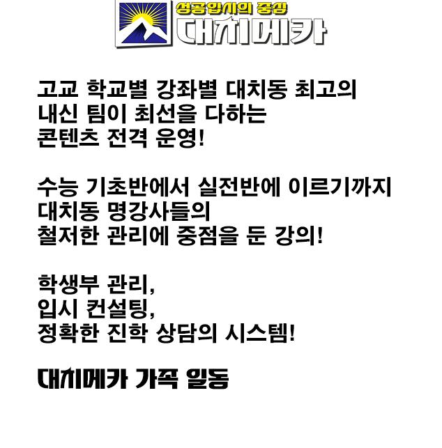 디스쿨 학원 특정 정보.png